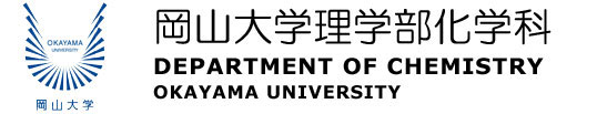 Department of Chemistry - Okayama University